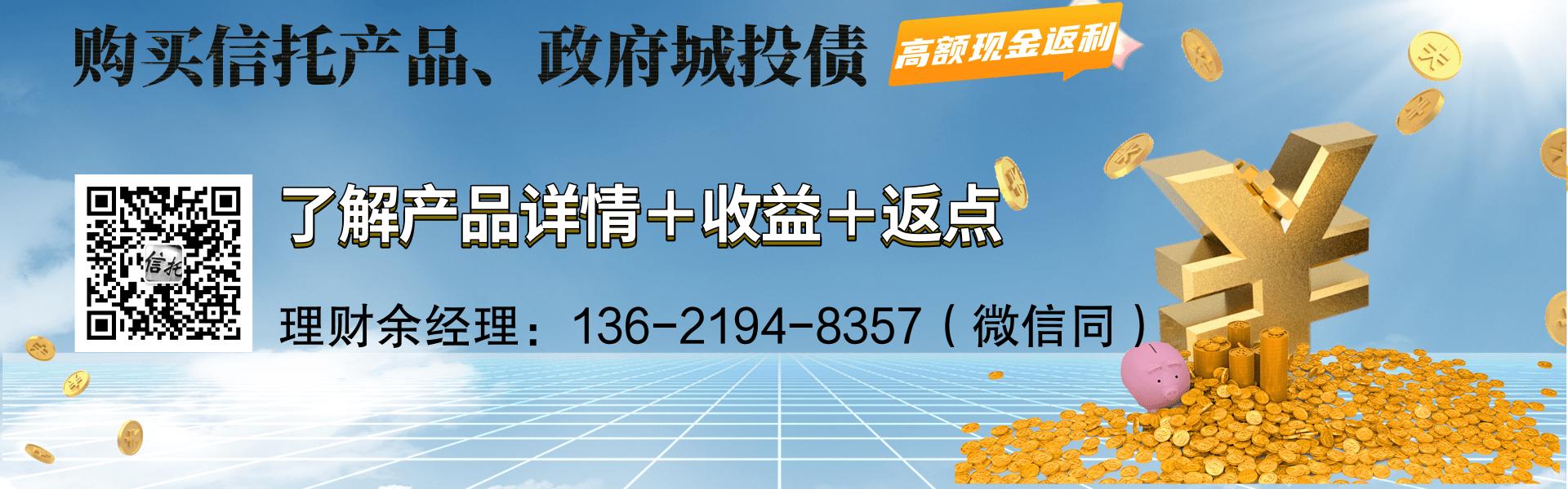 2020年大冶城投应收账款政信1号、2号