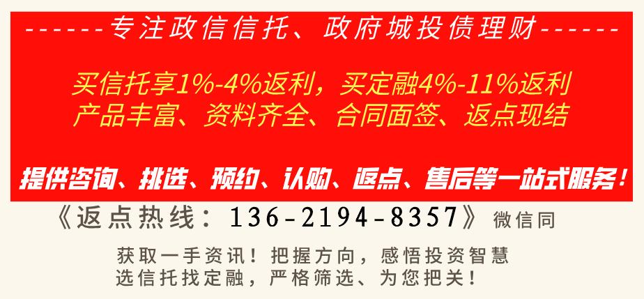 2020广西百色广润资产经营投资债权融资计划